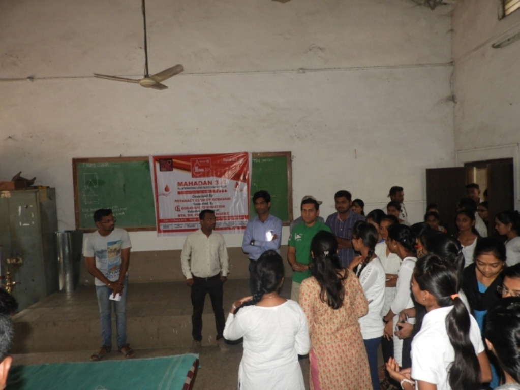 Rotaract Activity